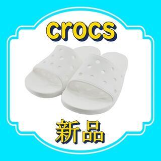クロックス(crocs)のクロックス crocs サンダル クラシック スライド 白 White 25cm(サンダル)