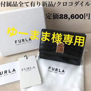 Furla - 付属品全てあり新品★FURLA 1927 トライフォールド ウォレット Nero