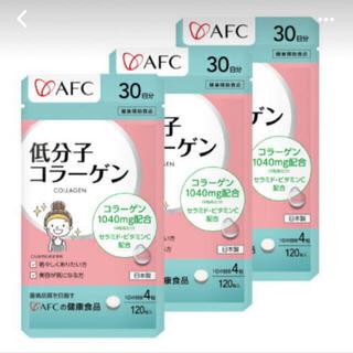 ディーエイチシー(DHC)の新品未開封 AFC低分子コラーゲン 2個セットセラミド ビタミンC サプリ(コラーゲン)