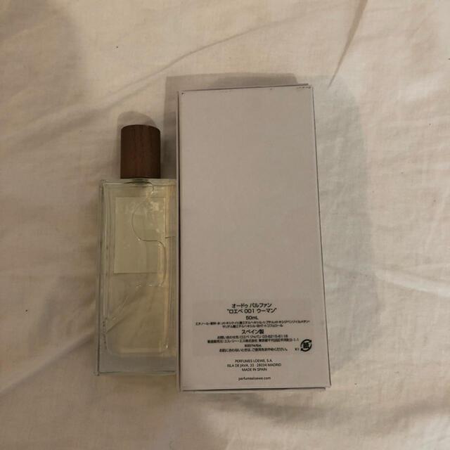 LOEWE(ロエベ)のロエベ  香水 LOEWE 001 woman オードパルファム 50ml コスメ/美容の香水(ユニセックス)の商品写真