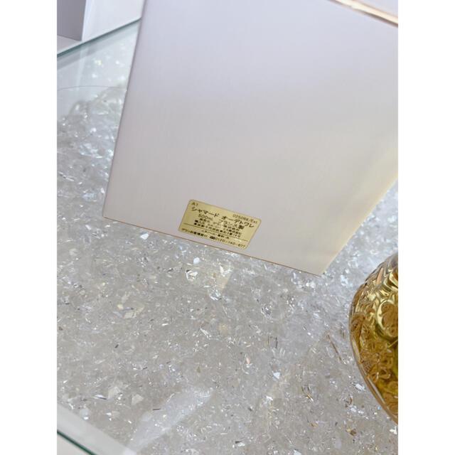GUERLAIN(ゲラン)のGUERLAIN シャマード オーデトワレ コスメ/美容の香水(香水(女性用))の商品写真