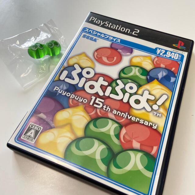 PlayStation2(プレイステーション2)のぷよぷよ!(スペシャルプライス) PS2 エンタメ/ホビーのゲームソフト/ゲーム機本体(家庭用ゲームソフト)の商品写真