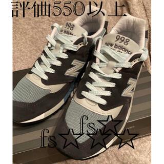 ニューバランス(New Balance)のkith new  balance 998 KT STEEL BLUE(スニーカー)