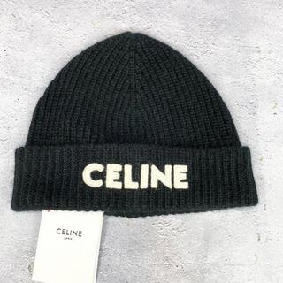 celine - 100%本物 CELINE ニット帽 ビーニー セリーヌ