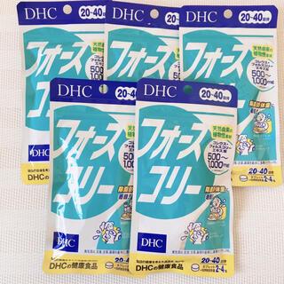 ディーエイチシー(DHC)のDHCフォースコリー20〜40日分×5袋(ダイエット食品)
