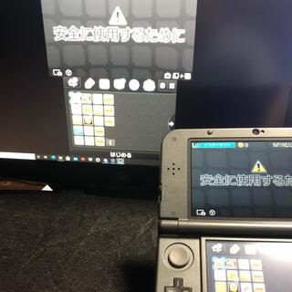 ニンテンドー3DS(ニンテンドー3DS)の偽トロキャプチャ付き new ニンテンドー3dsll(家庭用ゲーム機本体)