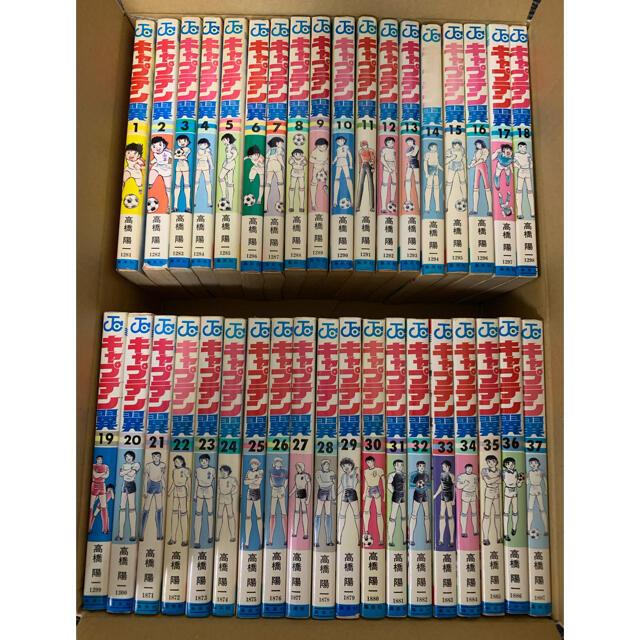 集英社(シュウエイシャ)のキャプテン翼 全巻セット エンタメ/ホビーの漫画(全巻セット)の商品写真