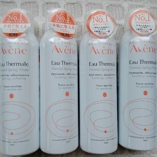 Avene - [未使用] アベンヌウォーター  150g 4本
