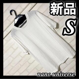 ナノユニバース(nano・universe)のナノユニバース nano universe カットソー S Tシャツ メンズ(Tシャツ/カットソー(半袖/袖なし))
