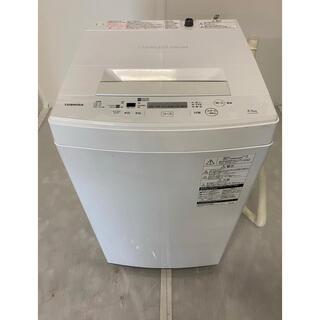 東芝 - 都内近郊送料無料★2018年式★東芝★AW-45M5★4.5kg★全自動洗濯機★