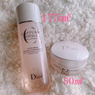 ディオール(Dior)のDior 化粧水&クリーム セット★ カプチュール トータル セル ENERGY(化粧水/ローション)