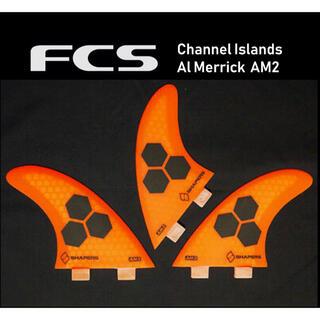 ★特価★FCS アルメリック フィン AM2 FIN 3本セット 未使用新品