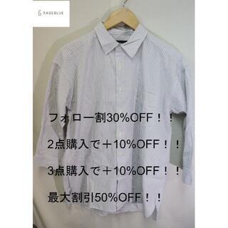 レイジブルー(RAGEBLUE)の匿名即日発送! RAGEBLUEストライプ七分袖/ホワイトグレーシンプルS(シャツ)
