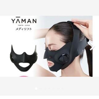 YA-MAN - YA-MAN メディリフト 美顔器 EP-14BB