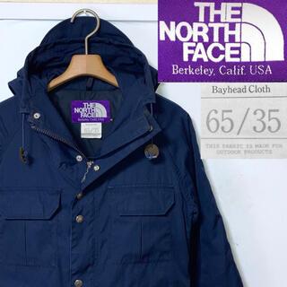 THE NORTH FACE - 希少!ノースフェイス・パープルレーベル 65/35マウンテンパーカー3.5万円