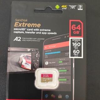 サンディスク(SanDisk)のSanDisk Extreme microSD 64GB 3枚セット(その他)
