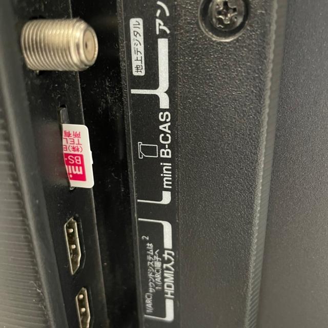 東芝(トウシバ)の都内近郊送料無料  美品 TOSHIBA REGZA [32V型]テレビ スマホ/家電/カメラのテレビ/映像機器(テレビ)の商品写真