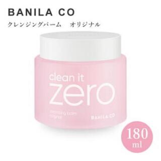 バニラコ(banila co.)の《バニラコ》クレンジング 180ml(クレンジング/メイク落とし)