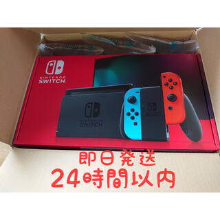 Nintendo Switch - Nintendo Switch 本体 新品
