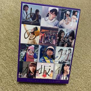 ノギザカフォーティーシックス(乃木坂46)のALL MV COLLECTION~あの時の彼女たち~(完全生産限定盤) DVD(ミュージック)