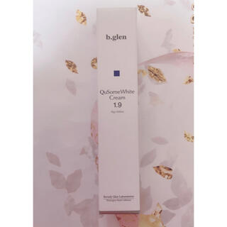ビーグレン(b.glen)の新品☆ビーグレン QuSome ホワイトクリーム1.9  15g(美容液)