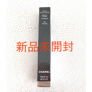 CHANEL - 新品未開封 CHANEL シャネル リップグロス レーヴルサンティヤント 25