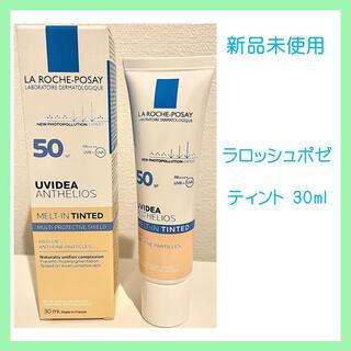 LA ROCHE-POSAY - 【未使用】ラロッシュポゼ UVイデア XL ティント 日焼け止め乳液