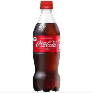コカ・コーラ - コカコーラ500mlx 24本 x2ケース