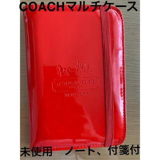 コーチ(COACH)のCOACHマルチケース メモ帳、付箋付(ノート/メモ帳/ふせん)