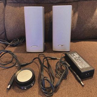 BOSE - Bose Companion 20 multimedia speaker