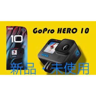 GoPro - GoPro HERO10 Black CHDHX-101-FW (国内正規品)
