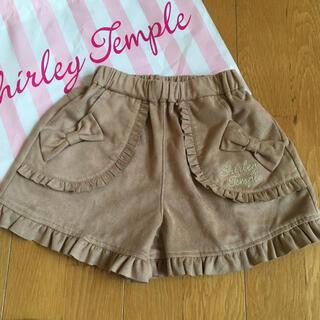 シャーリーテンプル(Shirley Temple)のシャーリーテンプル リボンキュロット 110(パンツ/スパッツ)