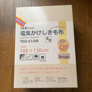 専用 広電 電気毛布 TED-61AM(電気毛布)