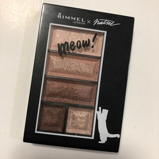 RIMMEL - リンメル ショコラスイートアイズ 13 アイシャドウ