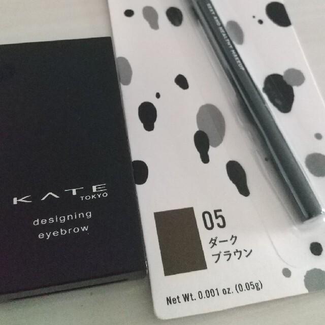 KATE(ケイト)の2点☆KATE&UR GLAM  アイブロウパウダー&ペンシル コスメ/美容のベースメイク/化粧品(パウダーアイブロウ)の商品写真