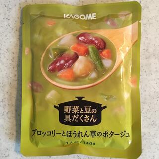 KAGOME - ブロッコリーとほうれん草のポタージュ 1個