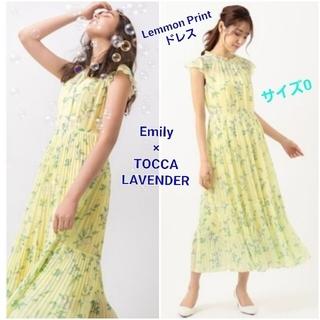 TOCCA - 【Emily×TOCCA LAVENDER】Lemmon Print ドレス