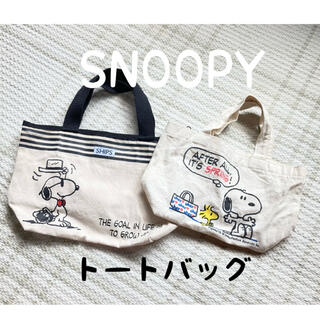 SNOOPY - SNOOPYトートバッグ2点セット