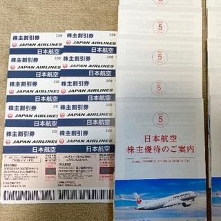 JAL(日本航空) - JAL 日航 日本航空 優待 株主優待券 10枚 + 冊子 10冊③