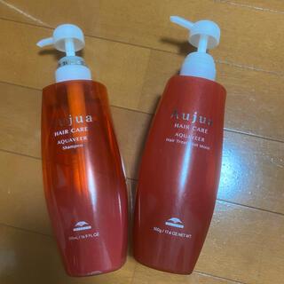 Aujua - オージュア aujua 空ボトル