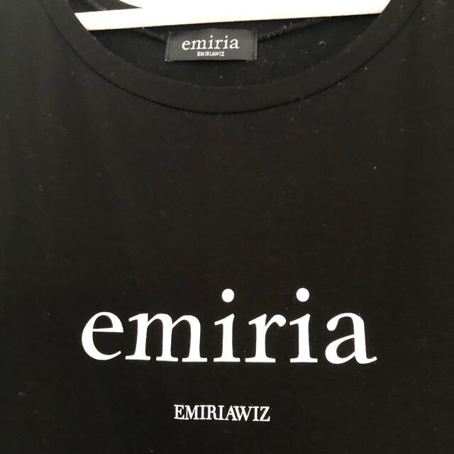 EmiriaWiz(エミリアウィズ)のEmiriawiz エミリアウィズ  ルームウェア レディースのルームウェア/パジャマ(ルームウェア)の商品写真