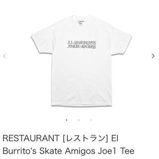 STUSSY - SUNDAYS BEST El Burrito's Skate Amigos