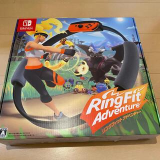 Nintendo Switch - リングフィット アドベンチャー Switch