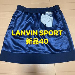 ランバン(LANVIN)の新品40  ランバン スポールLANVIN SPORT 裾サテン切り替えスカート(ウエア)
