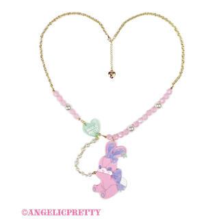 アンジェリックプリティー(Angelic Pretty)のangelic pretty  Happyリリカルバニー  ネックレス(ネックレス)