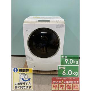 東芝 - 東芝ドラム式洗濯機 2015年製 TW-Z96V2MR 9.0kg/6.0kg