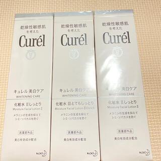 Curel - キュレル 美白ケア 化粧水II✖️2点  化粧水III✖️1