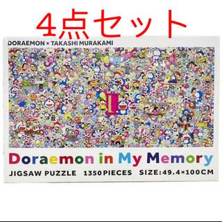 Jigsaw Puzzle Doraemon in My Memory  四点