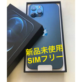Apple - iPhone12proMax 256G パシフィックブルー★新品未使用★