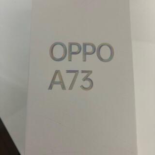 オッポ(OPPO)のOPPO A73 ダイナミックオレンジ(スマートフォン本体)